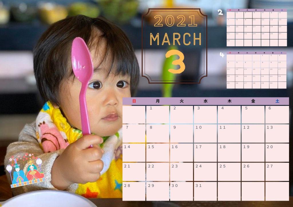 CANVA手作りカレンダー